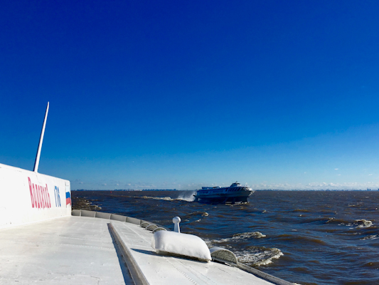 Hydrofoil to Peterhof